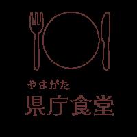 山形県庁食堂